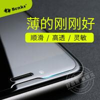 Benks iPhone7钢化膜苹果7抗蓝光7Plus钢化玻璃膜高清防指纹4.7