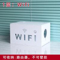 wifi收纳盒机顶盒路由器收纳盒透气电线插排插座电线收纳盒