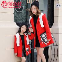 白领公社 亲子装 女士冬季新款连帽卡通毛呢女童大衣女式韩版儿童呢子风衣女孩母女装外套