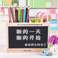 创意礼品收纳盒多功能笔筒 带留言小黑板大容量双格木质笔筒