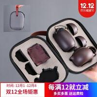 旅行茶具套装便携包快客杯一壶二杯紫砂功夫旅游茶壶礼品OGO订制
