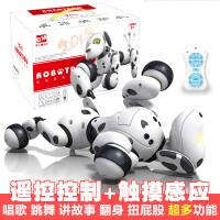 儿童智能机器狗遥控电动玩具狗狗走路会唱歌小狗机器人男孩3-6岁