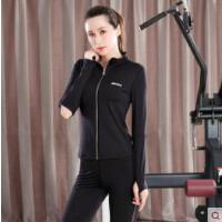 时尚薄款运动外套女长袖健身瑜伽服上衣速干透气跑步紧身拉链开衫