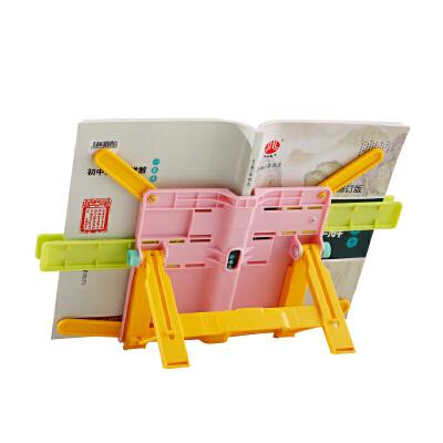 便携多功能可折叠阅读架  小学生看书架/书夹/课本支架 粉色蓝色女孩男孩用 便携多功能可折叠阅读架现货速发