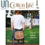Cotton Life 玩布生活 No.32 2019流行色与包款 港台原版 飞天手作兴业 手作 diy