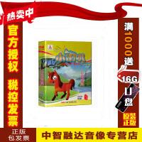 正版包票小喇叭经典童话广播剧 小马过河 4CD 车载音像音频光盘影碟片