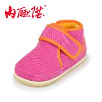 内联升 童鞋 棉鞋 灯芯绒儿童棉鞋贴胶底 老北京布鞋 5360C