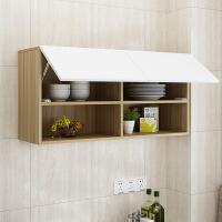 厨房吊柜壁柜墙壁柜挂柜橱柜阳台储物柜顶柜浴室柜免拉手现代简约 组装