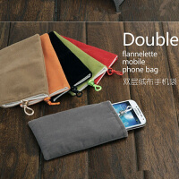 手机绒布袋充电数码宝收纳包移动电源保护套防尘袋子