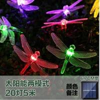 太阳能灯串彩灯闪灯串灯满天星庭院花园户外挂灯树灯节日装饰灯