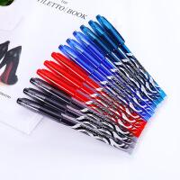 可擦中性笔0.5mm水性针管笔韩国小清新子弹头中性笔0.5mm(进口油墨)