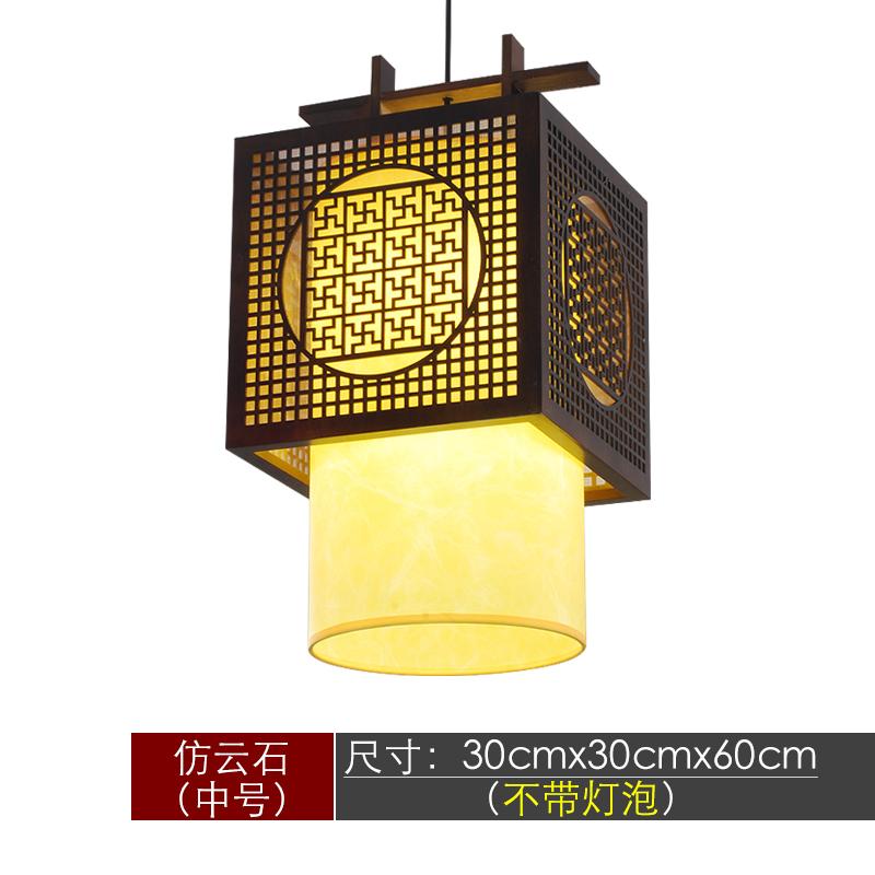 现代中式吊灯实木餐厅仿古灯玄关羊皮灯饰复古中国风阳台古典吊灯