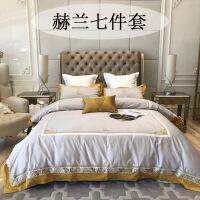 【官方旗舰店】美式四件套被套床上用品欧式样板房四五六七件套纯色素色床品多件