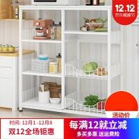 厨房置物架微波炉调味料落地式多层收纳架子厨房置物碗柜子省空间