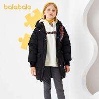 【�_�W季 折后�B券�A估�r:162.4】巴拉巴拉女童羽�q服�和�秋冬女大童外套中�L款保暖洋�獬�