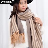围巾女冬天长款学生围脖时尚英伦格子披肩百搭加厚保暖仿羊绒