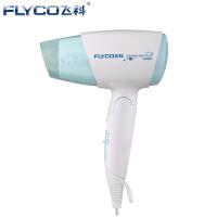 飞科(FLYCO)FH6223电吹风机筒1500w大功率负离子冷热风可折叠吹风机