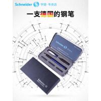 德国进口施耐德钢笔学生用礼盒装正品bk600练字书法Schneider成人小学生*进口墨囊钢笔