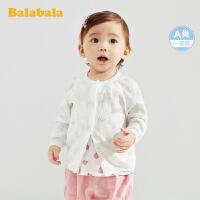 【3件5折价:80】巴拉巴拉宝宝外套女童开衫婴儿针织衫线衫夏装纯棉空调衫