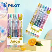 新品上市 日本百乐 Juice彩色中性笔/按动水笔 珠光|金属12色 0.5