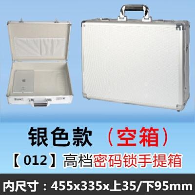 大号铝合金工具箱多功能手提式密码箱子证件箱收纳箱文件箱保险箱