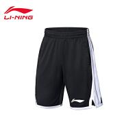 李宁篮球比赛裤男士2019新款篮球系列速干裤子凉爽修身针织运动裤AAPP051