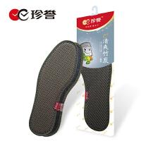 清爽竹炭鞋垫适合脚臭人群吸汗防臭干爽男女通用皮鞋运动鞋垫秋冬