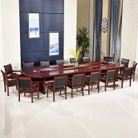 办公家具油漆会议桌长桌贴实木皮长方形椭圆员工培训洽谈桌椅组合