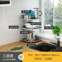 厨房转角置物架多层台面放锅架电饭煲不锈钢锅具调料收纳架子