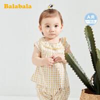 巴拉巴拉宝宝衬衫童装上衣女童洋气韩版衬衣2020新款度假风小清新