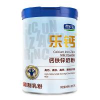 君乐宝 乐钙钙铁锌奶粉800g*1罐 学生成人中老年高钙营养奶粉