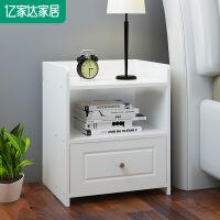 亿家达 床头柜简约现代 简易床头柜带抽屉小柜子简约床头储物柜卧室边柜