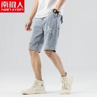 南极人舒适透气牛仔短裤简约潮流时尚男中裤潮