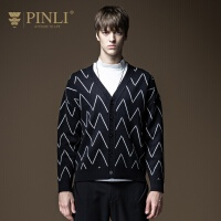 PINLI品立2020秋季新款男装V领针织衫开衫毛衣外套上衣B203310042