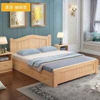 实木双人床1.5米1.8米主卧原木欧式床小户型单人床1.2米现代简约