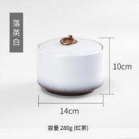 茶叶罐陶瓷礼盒 茶叶罐陶瓷 大号醒茶罐普洱茶叶盒茶饼罐子装存储茶罐茶具