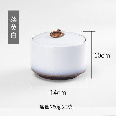 茶叶罐陶瓷礼盒 茶叶罐陶瓷 大号醒茶罐普洱茶叶盒茶饼罐子装存储茶罐茶具 请下单前先与客服确认发货时间、产品规格、库存、物流等相关情况,否则出现任何损失与