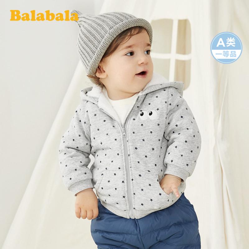巴拉巴拉男宝宝外套婴儿上衣儿童冬装2019新款加绒保暖外衣洋气男 羊羔毛连帽外套