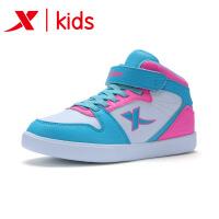 特步童鞋时尚新款儿童运动鞋女童棉鞋加厚加绒秋冬季板鞋保暖鞋子683414379889