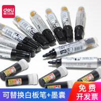 大容量10支得力白板笔可加墨水可擦水性教师用可换墨囊墨胆黑色白黑板白班白版百板写字板笔粗头大号儿童无毒