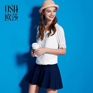 欧莎2015夏季新品手工钉钻蕾丝花边衬衫SC523004