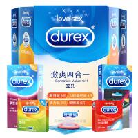 [当当自营]Durex杜蕾斯避孕套安全套真爱组合共45只(激爽四合一32只+螺纹2只+倍滑超薄2只+紧型4只+持久1只