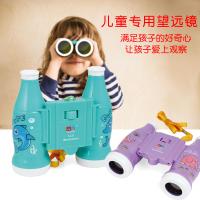 儿童卡通望远镜高清手持双筒放大望远镜小学生科学户外探索玩具