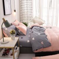 水洗棉四件套棉纯棉被套1.8米床北欧简约被子单人床单三件套1.2