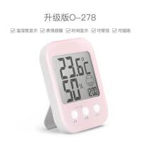 电子温湿度计家用室内挂式湿度计婴儿房温度计家居日用生活日用浴室用品 升级版 浅粉色