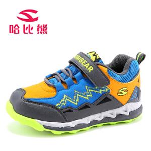哈比熊春秋季新款韩版潮流男童运动鞋时尚拼接休闲儿童户外鞋