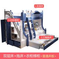 子母床儿童床上下铺床双层床男孩多功能经济小孩亲子高低木床 +拖床+衣柜梯柜