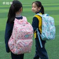 卡拉羊书包小学生女三到六年级儿童减负护脊大容量女童轻便双肩包