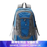 户外登山包 30L野营徒步旅行运动双肩背包男女 宝蓝色
