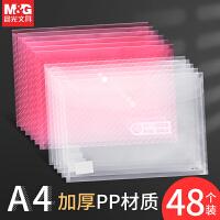 A4文件袋 活页袋 文件保护膜 PVC4孔活页袋 文件夹 资料册